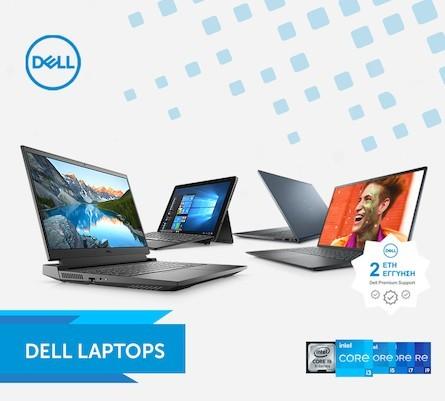 Dell Laptops - Φορητοί υπολογιστές Dell